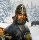 Исследование Сибири